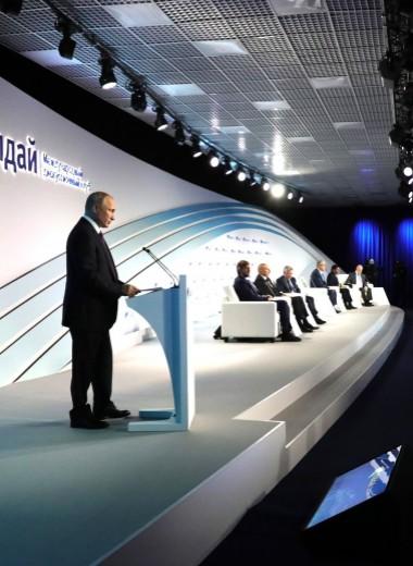 Bloomberg рассказал о кардинальной смене внешней политики России