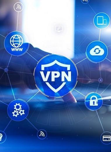Настраиваем VPN сразу на роутере: как это сделать?