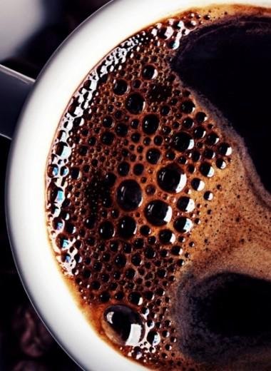 Во френч-прессе, турке и гейзерной кофеварке: как сварить вкусный кофе дома