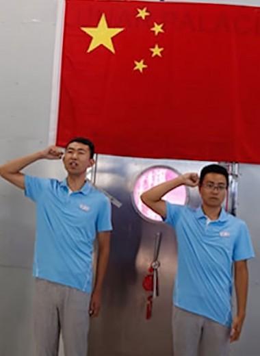 Прожить год в условиях Луны: рекордный эксперимент Китая завершен