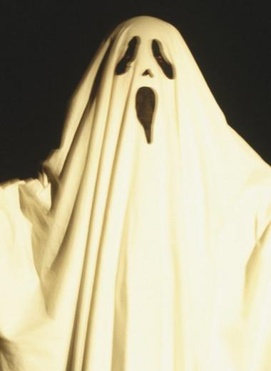 Привидения существуют: как наука объясняет встречу с призраком