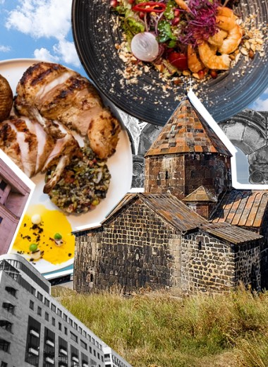 Архитектура Еревана и тропы Арагаца: зачем ехать в Армению