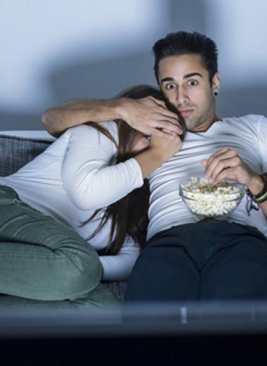 «Мой партнер любит фильмы ужасов, а я — нет»: что делать?