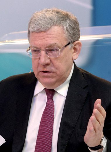 Алексей Кудрин — Forbes: «В России большинство предпринимателей и корпораций вынуждены страховаться»