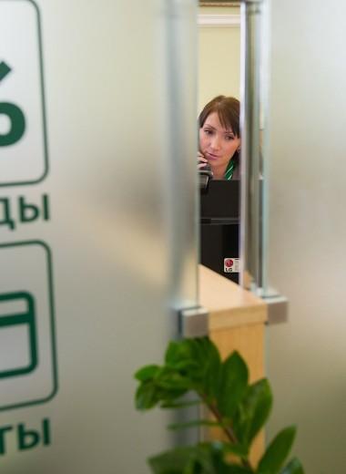 ЦБ предложил увеличить страховку вкладчиков рухнувших банков до 10 млн рублей