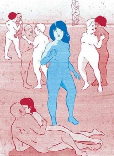 «Хватит тащить меня в постель!»: откровения асексуалки