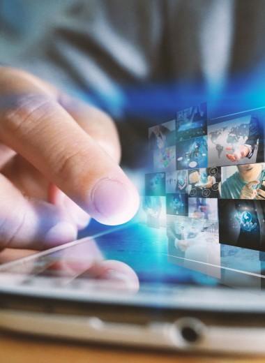 Время данных: как информация становится краеугольным камнем бизнеса, общества и государства