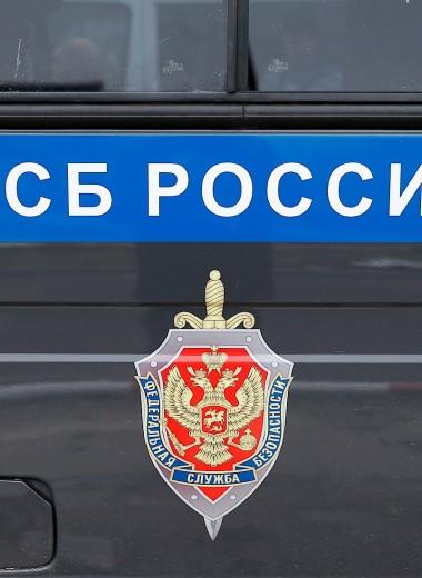 Осужден раскрывший коррупцию в ФСБ бывший чиновник администрации президента