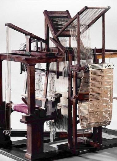 Ткацкий станок: прадедушка компьютеров
