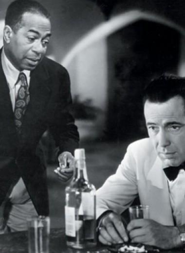 Алкогений: Хамфри Богарт