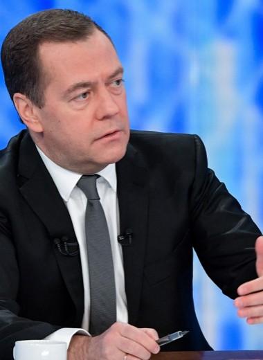 «Мозги надо включать». Как Дмитрий Медведев подвел итоги уходящего года