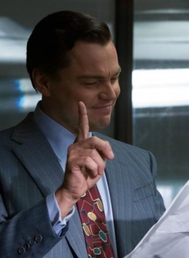 6 секретов богатых людей, которыми они не любят делиться