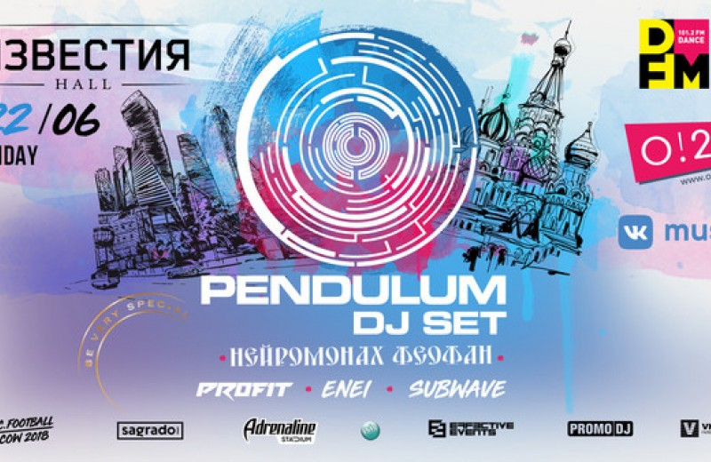 Music.Football 2018: Pendulum DJ set
