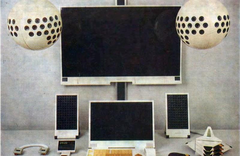Советский «умный дом», придуманный 30 лет назад