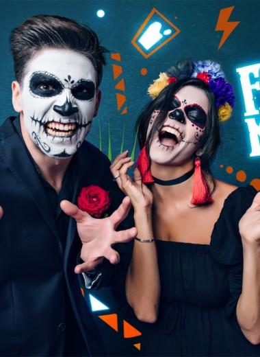 Домашняя вечеринка своими руками: 5 секретов крутого праздника