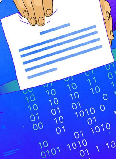 Пора двигаться дальше: почему традиционному бизнесу необходима цифровизация икак еёначать?