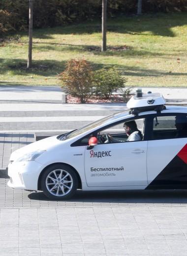 «Яндекс» и Hyundai до конца года представят совместные беспилотники