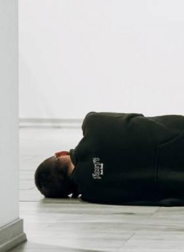 Полезно ли спать на полу?
