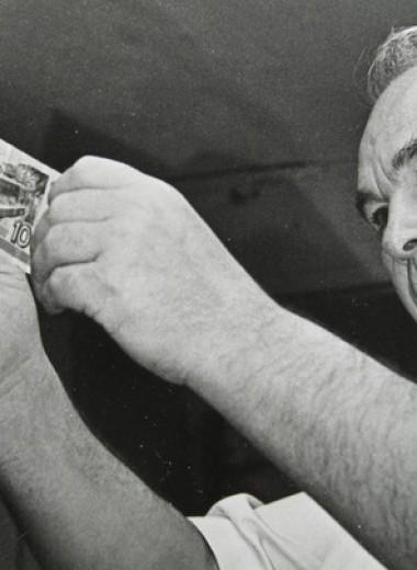 История самого знаменитого фальшивомонетчика СССР
