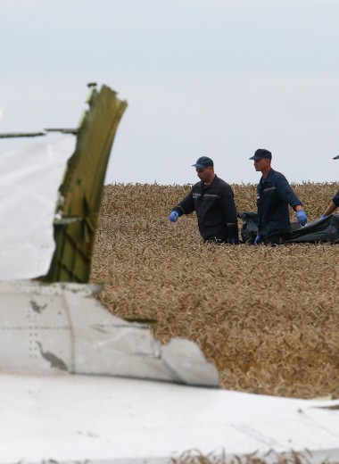 Четыре имени пять лет спустя: следствие впервые назвало подозреваемых по делу MH17