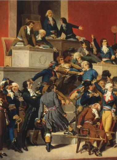Как предательство погубило французскую революцию