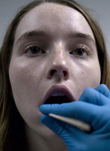 «Невероятное» — оглушительный мини-сериал Netflix осексуальном насилии
