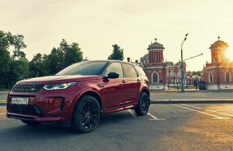 Кто спортивней всех на свете: тест Land Rover Discovery Sport