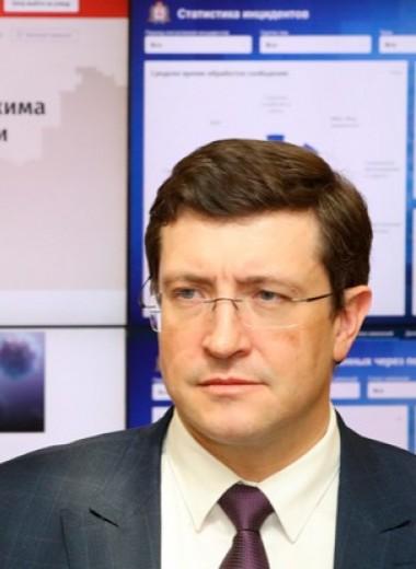 Губернатор Нижегородской области Глеб Никитин: Наш регион пока следует германскому сценарию борьбы с пандемией