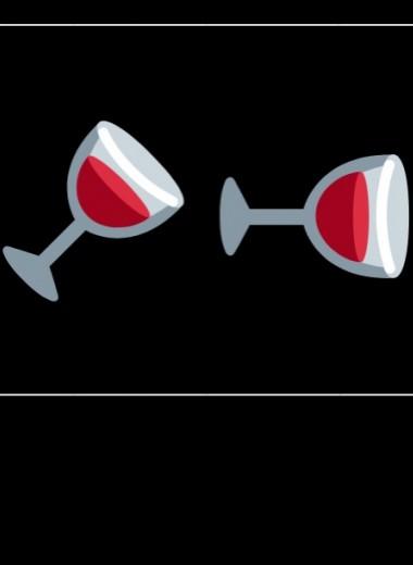 А принесите то, которое самое норм! Как дегустировать вино и не опозориться