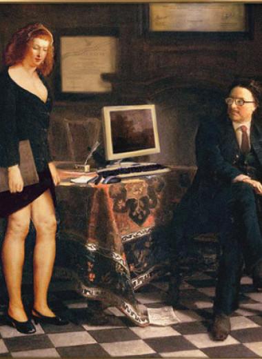 Картины маслом: шесть самых неловких ситуаций в жизни мужчины глазами художника