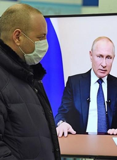 «Путин не боится заразы и верит в свою удачу». Помогут ли антикризисные меры президента