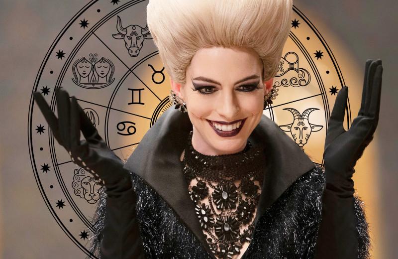 Приворожит и сглазит: главная ведьма по знаку зодиака - кто она?