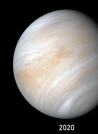 Тогда и сейчас: как выглядят первые и последние снимки планет