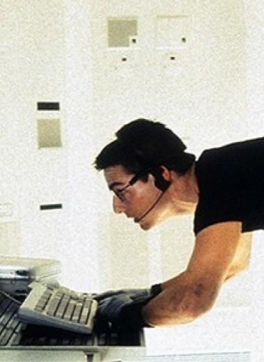 Как узнать, что кто-то ворует твой Wi-Fi