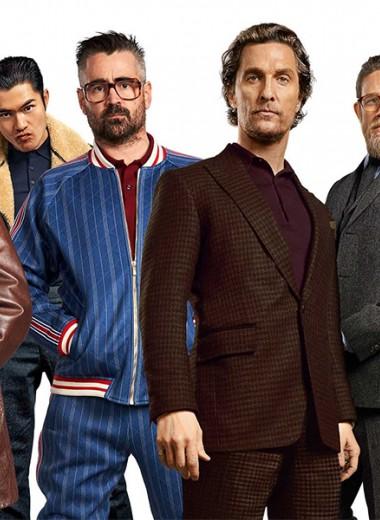 «Джентльмены»: MAXIM рецензирует новый фильм Гая Ричи, который выглядит как старый фильм Гая Ричи