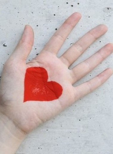 Любить себя: что это значит