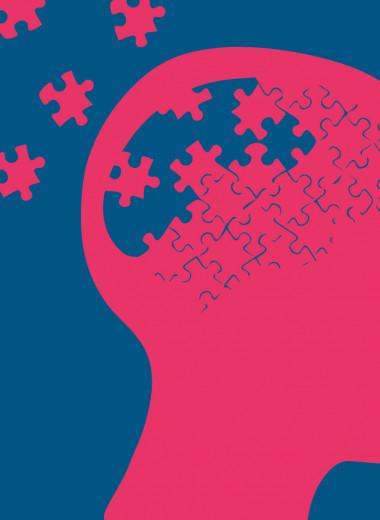 Слишком много сна, слишком мало друзей: привычки, которые доведут до Альцгеймера