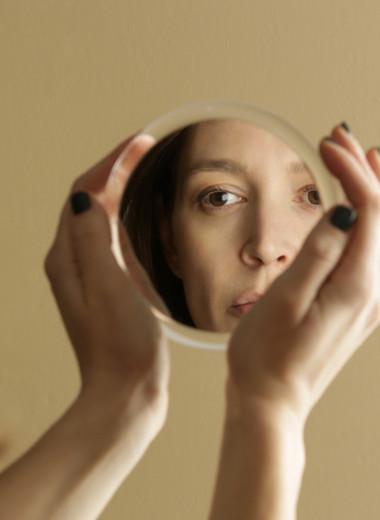 Интеллект, стабильность, семья: из чего складывается женская уверенность в себе