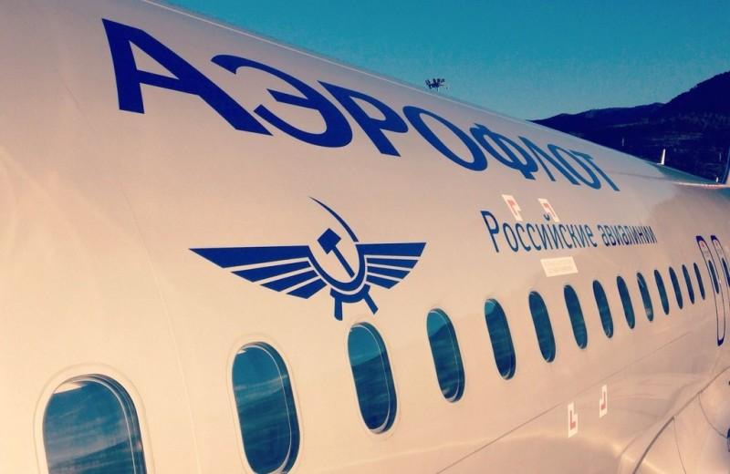 «Аэрофлот» выплатит по 5 млн рублей за каждого погибшего в авиакатастрофе в Шереметьево 5 мая
