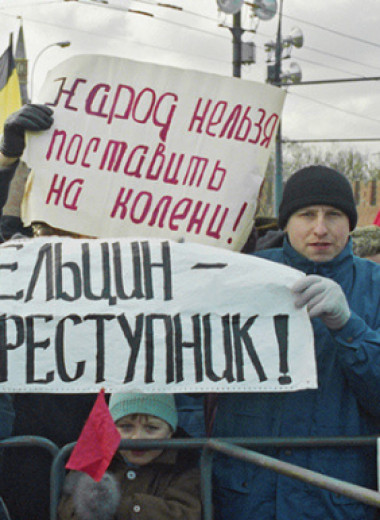 «Как это бывает в сложное, смутное время, стреляли везде, днем и ночью»: отрывок из мемуаров Шойгу о событиях 1993-го и конфликте на Северном Кавказе