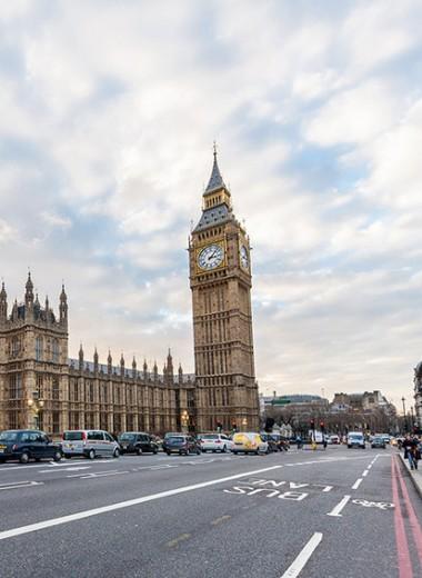 Объяснить необъяснимое: кто подпадает под действие британского закона о неочевидных источниках благосостояния