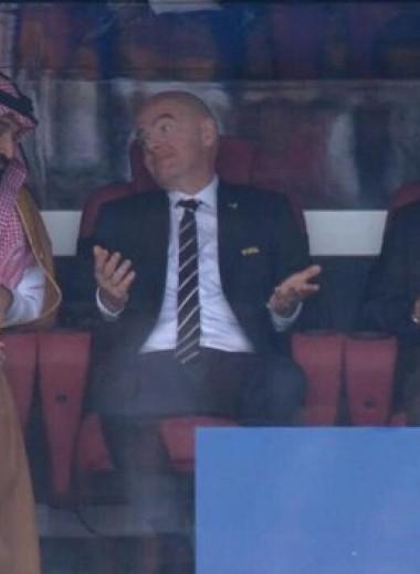 Лучшие шутки о матче Россия — Саудовская Аравия