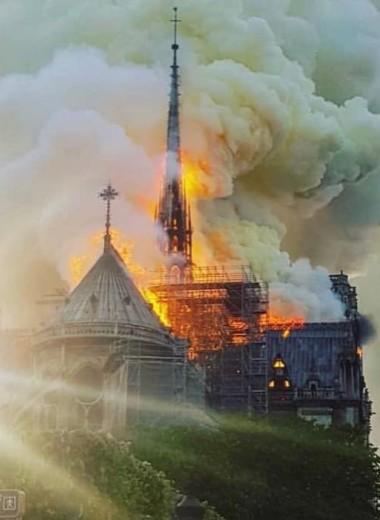 Пожар в Нотр-Дам-де-Пари: итоги