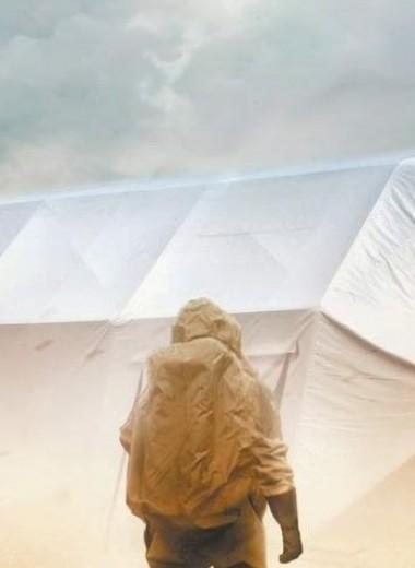 5 лучших фантастических романов о вирусах и эпидемиях