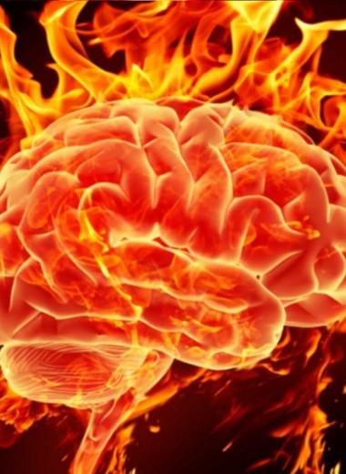 Взрыв мозга: логическая задача, не имевшая решения более 200 лет