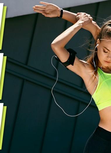 Разогрей мышцы: как сделать разминку перед тренировкой