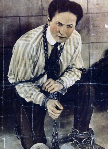 5 знаменитых фокусов Гарри Гудини, секрет которых удалось раскрыть