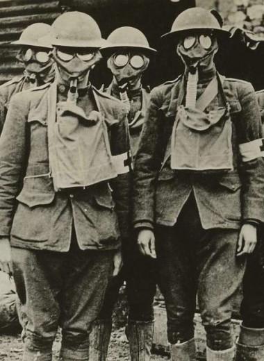 Химическая война: боевые отравляющие вещества Первой мировой