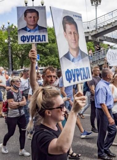 Как администрация Путина сделала из Сергея Фургала русского Джорджа Флойда