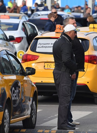 Таксисты массово отказываются от заказов. Что произошло?